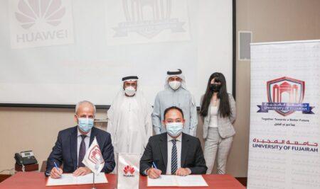 اتفاقية تعاون بين جامعة الفجيرة وشركة هواوي
